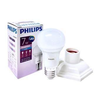 Philips หลอดไฟ LED 7W พร้อมขั้วติดเพดาน และอุปกรณ์ติดตั้ง