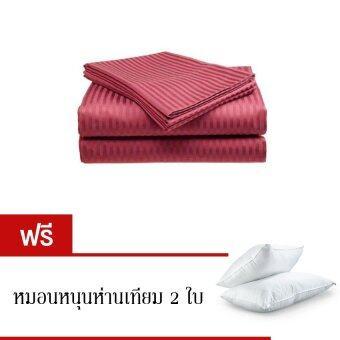 CB Cotton ชุดผ้าปูที่นอน กันไรฝุ่นและเชื้อราขนาด 6 ฟุต 8 ชิ้น - สีเลือดนก (ฟรีหมอนห่านเทียม 2 ใบ)