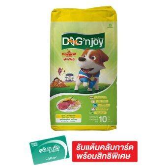 DOG'N JOY อาหารสุนัขโตพันธุ์เล็ก สูตรเนื้อและตับ ขนาด 10 กก.