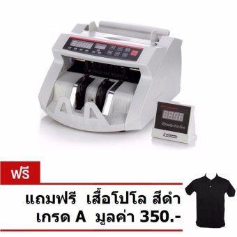 Mastersat เครื่องนับธนบัตร เครื่องนับเงิน Bill Counter Bill001 (สีขาว) พิเศษ แถมฟรี เสื้อโปโล สีดำ เกรด A มูลค่า 350.-