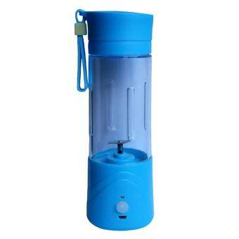 น้ำผลไม้ Eaze ถ้วย NG-01 แบบพกพาและชาร์จแบตเตอรี่น้ำผลไม้ปั่น (สีฟ้า)