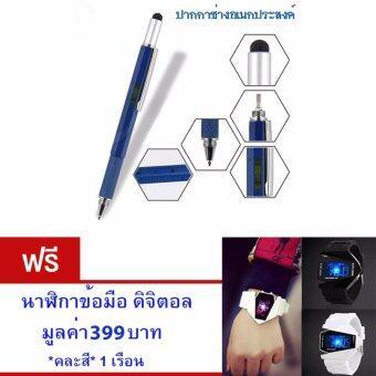ปากกา 6 IN 1 ปากกาช่างอเนกประสงค์ สามารถใช้งานได้จริง ขนาดกะทัดรัด เหมาะสำหรับการพกพาติดตัว Professional Stylus Pen . ฟรี นาฬิกาข้อมือ ดิจิตอล มูลค่า 399 บาท