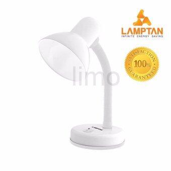 โคมไฟอ่านหนังสือ ตั้งโต๊ะ โคมไฟถวายพระ ทำบุญ Lamptan Desk Lamps (White) สีขาว
