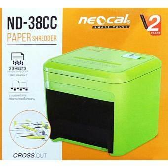 Neocal เครื่องทำลายเอกสาร Cube Cross Cut Shredder ND38CC ของแท้ ประกันศูนย์