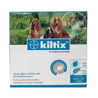 Kiltix ปลอกคอกำจัดเห็บ หมัด สำหรับสุนัข ขนาดกลาง ยาวสาย 53 ซม. ปรับความยาวได้ ยี่ห้อ Bayer