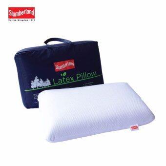 Slumberland Natural Latex Pillow หมอนยางพารา ทรงอูม สเปคแน่นพิเศษ
