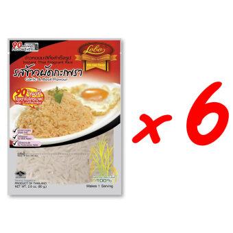 LOBO โลโบ เรดดี้ ข้าวหอมมะลิกึ่งสำเร็จรูป รสข้าวผัดกะเพรา ขนาด 80 กรัม (แพ็ค 6 ซอง)
