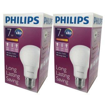 PHILIPS ฟิลิปส์ แอลอีดี 7-60 วัตต์ วอร์มไวท์ E27 2 แพ็ค (แพ็ค 1 หลอด)