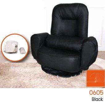 TROPICA Sofa Chair เก้าอี้ปรับเอนนอนได้ Easy 0605 หนัง PU Black