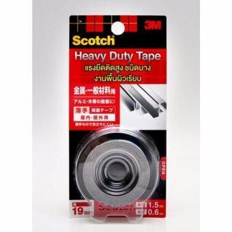 Scotch® เทปแรงยึดติดสูง ชนิดบาง งานผิวเรียบ KKD-19 SUPER STRONG FOR STEAL STEAL 19X1.5 (ชุด 2 แพ็ค)