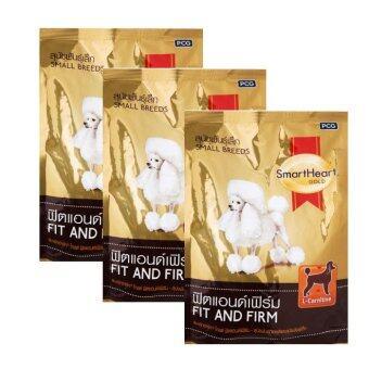 SmartHeart Gold Fit&Firm Small Breed สุนัขพันธ์ุเล็ก 1.5kg*3ถุง