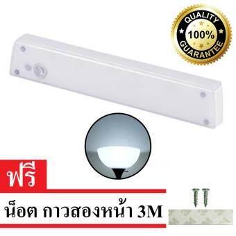 Lightmate โคมไฟผนังMotion ทรงยาว (แสง : เหลืองวอมไวท์)