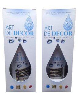 ArtDeDecor สเปรย์กันน้ำ Nano Technology 200g (Pack of 2)