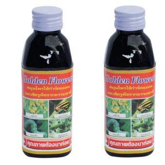 Golden Flower Herbal Insect สมุนไพรกำจัดแมลง และ ศัตรูพืช สูตรเข้มข้น ชนิดน้ำ ขนาด150 ซีซี (2ขวด)