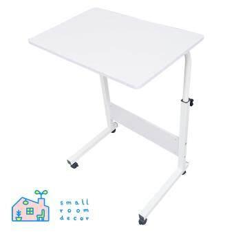 โต๊ะวางโน้ตบุ้ค โต๊ะคอม โต๊ะทำงาน โต๊ะข้างเตียง โต๊ะเคลื่อนที่ อเนกประสงค์ ปรับระดับความสูงได้ - สีขาวด้าน