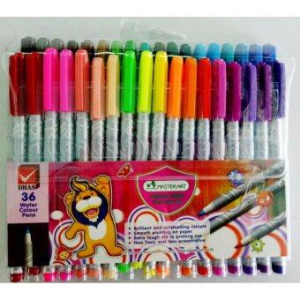 ปากกาเมจิก มาสเตอร์อาร์ท 36 สี