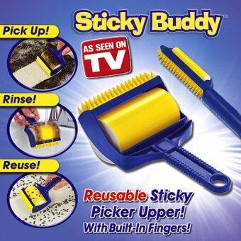 Sticky Buddy ชุดลูกกลิ้งทำความสะอาดเอนกประสงค์