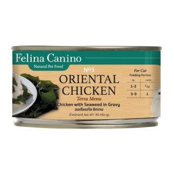 Felina Canino อาหารเปียก แมว กระป๋อง รสไก่ และสาหร่ายทะเล 85g ( 6 units )