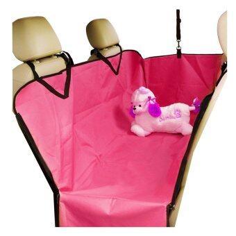 Pet Car Seat แผ่นรองกันเปื้อนในรถยนต์ แบบคลุมเต็มเบาะหลัง กันเปื้อนทุกด้าน สำหรับสุนัข (สีชมพู)