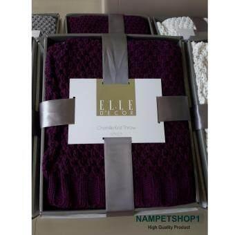 ชุดของขวัญผ้าห่ม Super soft chenille knit blanket (Purple)