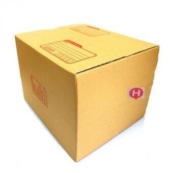 Mastersat กล่องไปรษณีย์ เบอร์ H (20 ใบ) ขนาด 40x45x35 ซม. (เท่าขนาด เบอร์ 5) (Brown)