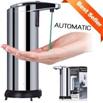 Stainless Steel Automatic Soap Dispenser ที่ใส่สบู่เหลว น้ำยาล้างมือ อัตโนมัติ 1.5V/400ML.