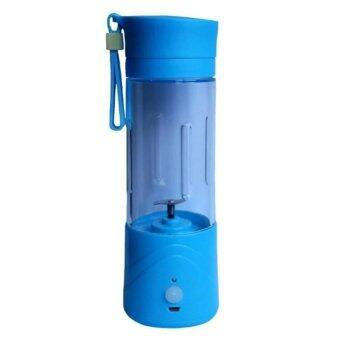 น้ำผลไม้ Eaze ถ้วย NG-01 แบบพกพาและชาร์จแบตเตอรี่น้ำผลไม้ปั่น