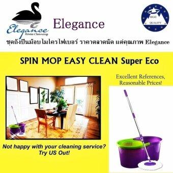 Elegance SPIN MOP EASY CLEAN Super Eco (สีม่วง) ชุดถังปั่นม๊อบ ไม้ถูพื้นไมโครไฟเบอร์ พร้อมถังซัก และปั่นแห้ง ดูดซับน้ำและสิ่งสกปรก เก็บฝุ่นได้ดี ถูแล้วไม่ทิ้งคราบ ได้ทั้งแบบแห้งและแบบเปียก ตัวถังทำจาก PP อย่างดี แข็งแรง ทนทาน จุน้ำได้ 6 ลิตร 2 ชิ้น