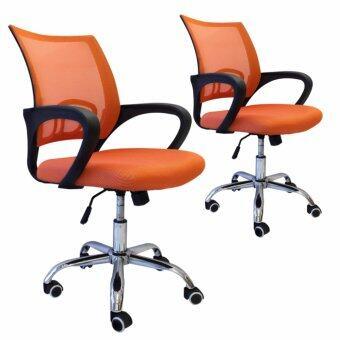 B&G โฮมออฟฟิศ เก้าอี้สำนักงาน เก้าอี้นั่งทำงาน (Orange) - รุ่น B (แพคคู่)