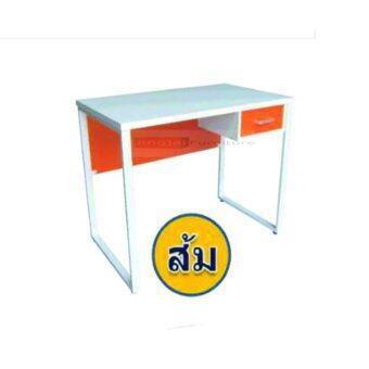 โต๊ะทำงานท็อปเมลามีน หนา25เซน ขาเหล็กพ่นสีขาวคุณภาพสูง รุ่นDavinci สีส้ม
