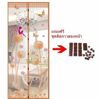 ST ม่านประตูกันยุง ลายดอกหญ้า (สีน้ำตาล)