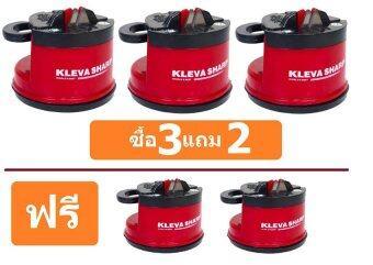 VAUKO Kleva Sharp ที่ลับมีด อุปกรณ์ลับของมีคม กรรไกร รุ่น KV-901-3-2 (สีดำ/แดง) [ซื้อ 3 แถม 2]