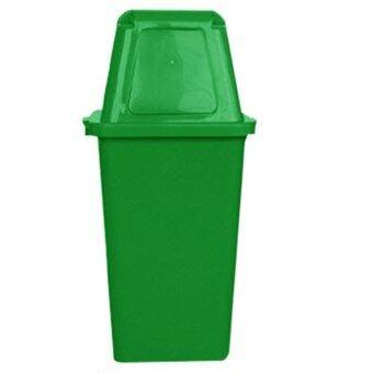 ถังขยะทรงเหลี่ยม พร้อมฝาช่องทิ้ง 60 ลิตร(สีเขียว)
