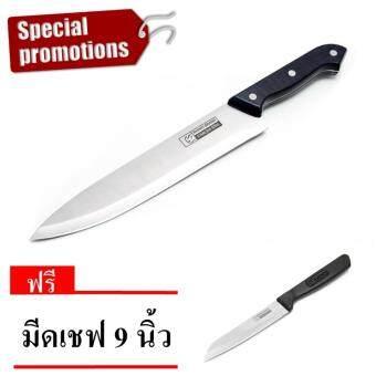 Rhino Brand มีดทำครัว มีดแล่ ด้ามดำ Meat Knife 9 No.9101 แถมมีดเชฟ 9 นิ้ว