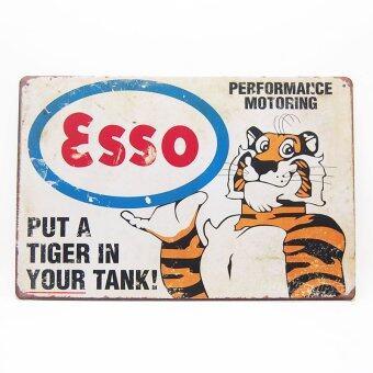 MonkeyAct ป้ายสังกะสีวินเทจ Esso Put a Tiger in Your Tank