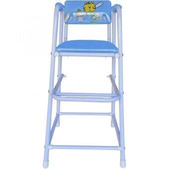 Asia เก้าอี้เสริมเด็ก R099 (สีฟ้า)