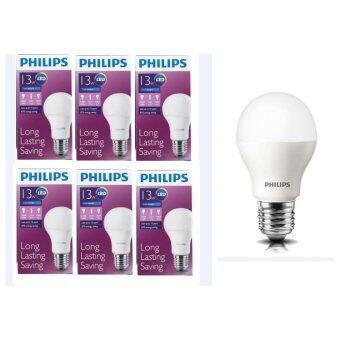 Philips หลอด LED BULB 13 วัตต์ ขั้ว E27 แสงเดย์ไลท์ (6 ดวง)