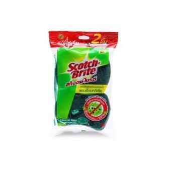 SCOTCH-BRITE® Antibac Green Double PK สก๊อตช์-ไบรต์® ฟองน้ำใยขัดสีเขียวแอนตี้แบคทีเรีย แพ็คคู่ (แพ็ค 5 ชิ้น)