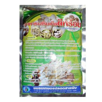 THAIGREENAGRO ไทยกรีนอะโกร THAIGREEN SHOP สินค้าการเกษตร อาหารเสริมเห็ดดีพร้อม (ชนิดผง)