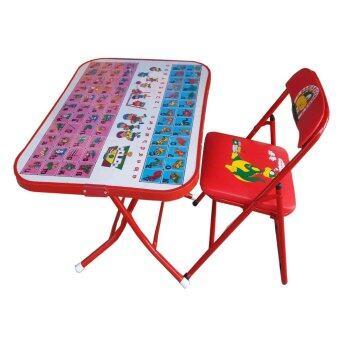 โต๊ะเก้าอี้นักเรืยน พับเหล็ก รุ่นหน้าเหล็ก กขค (สีแดง)