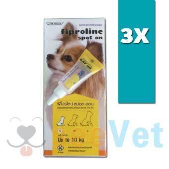 Fiproline Spot on ยาหยดหลังเพื่อกำจัดเห็บและหมัด สำหรับสุนัข น้ำหนักไม่เกิน 10 กิโลกรัม 3 หลอด
