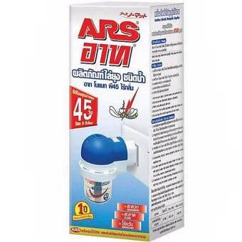 ARS NOMAT เครื่องไฟฟ้าไล่ยุงไร้สาย พี45