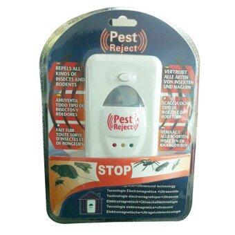 Pest Reject เครื่องไล่หนู ไล่ยุง อิเล็กทรอนิกส์ (White)