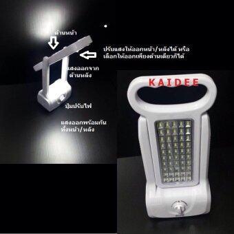 ๋Kaidee Kamisafe 100 LED ไฟฉุกเฉิน ตั้งได้ ถือได้ ปรับเงยสูง/ต่ำได้ เลือกปรับให้แสงออก 1-2 ข้างได้