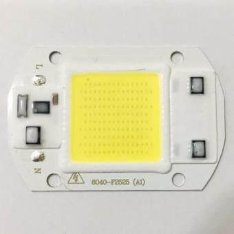 ชิปสปอร์ตไลท์ หลอดสปอร์ตไลท์ led 30W แสงสีขาว 220V