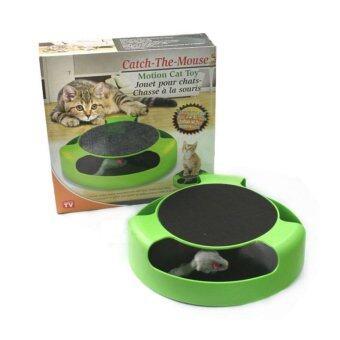 Catch-The-Mouse ของเล่นแมว (สีเขียว)