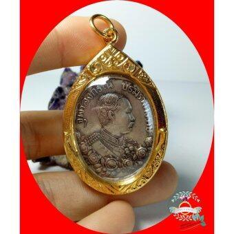 hindd เหรียญเสด็จพ่อ ร.๕ ด้านหลังเป็น หลวงพ่อโสธร กรอบใส ขอบสแตนเหล็กชุปทองไมครอน