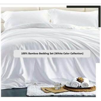 HiLife ชุดผ้าปูที่นอน + ปลอกหมอน ใยไผ่ (สีขาว)