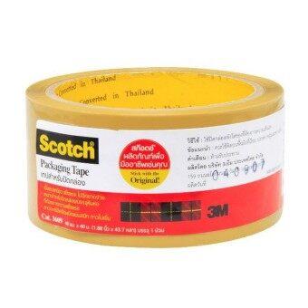 SCOTCH® เทปปิดกล่อง PKG TAPE 48MMX40M TAN (แพ็ค 3 ชิ้น)