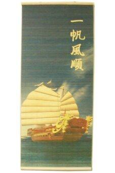 LEE TAI FU มู่ลี่ไม้ไผ่ลายเรือสำเภาเสริมธุรกิจ-การค้ารุ่งเรือง